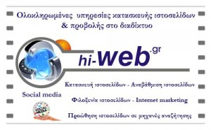 hi-web