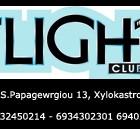 flightlogo