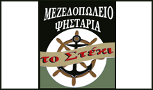 steki_logo