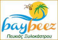 baybeez-logo