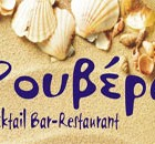rouvera-beach-bar