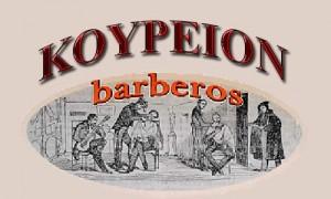 logo-barberos