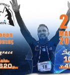 ziriaccrace2016