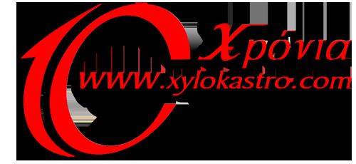10 Χρόνια xylokastro.com – Ενημέρωση – Πληροφόρηση για τον  Οδηγό αγοράς