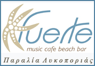 """Afrodyssey orchestra – African dance party 30 June 2013 """"FUERTE"""""""