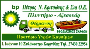 kritsonis_logo