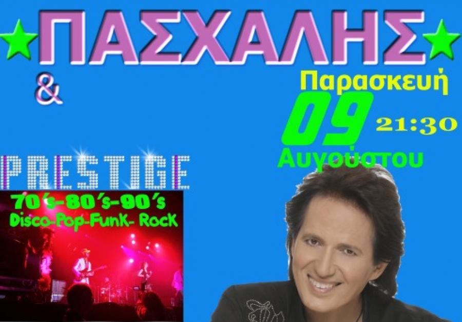 Συναυλία ΠΑΣΧΑΛΗΣ & Prestige Music Show