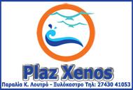 Beach Party 4/08 Plaz Xenos K. Loutro Korinthias Djs: G Sarantakis & K. Mallios