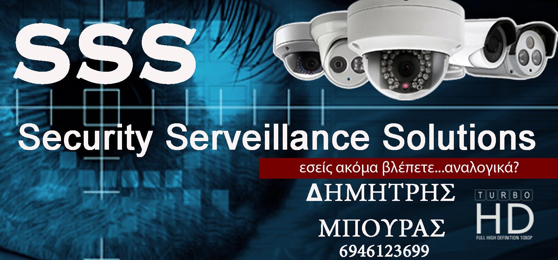 Συστήματά παρακολούθησης, Κάμερες παρακολούθησης, Κάμερες ασφαλείας, HDTVI και CCTV, Ξυλόκαστρο, Κιάτο, Κόρινθος, Δερβένι, Κορινθία